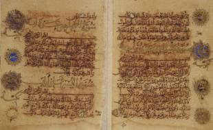 Ibn_al-Bawwab_-_Qur'anic_Manuscript 11th Cent Sura 91 to 94