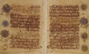Ibn_al-Bawwab_-_Qur'anic_Manuscript 11th Cent Sura 91 to 94