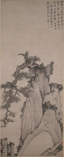 清_倣弘仁_黃山蟠龍松圖_軸-Dragon_Pine_on_Mount_Huang_MET_1976_1_2_O.jpeg