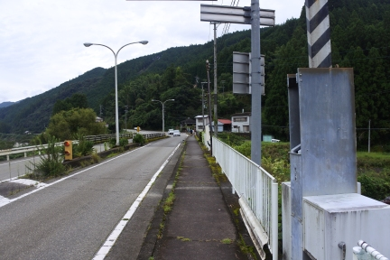 Road above Wataze